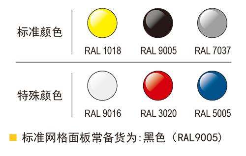 标准颜色图标.jpg