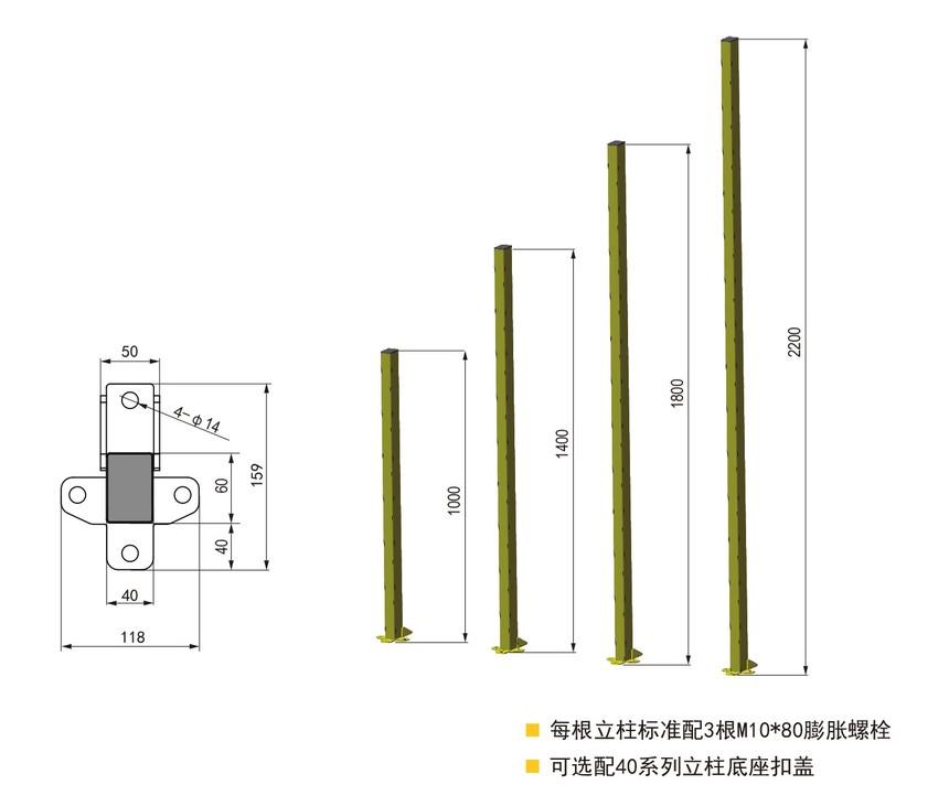 标准立柱40轴侧示意图.jpg