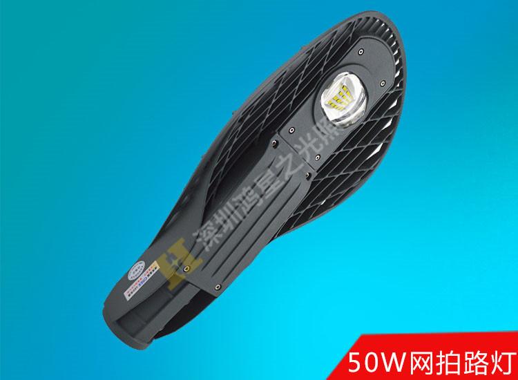LED網拍路燈.jpg