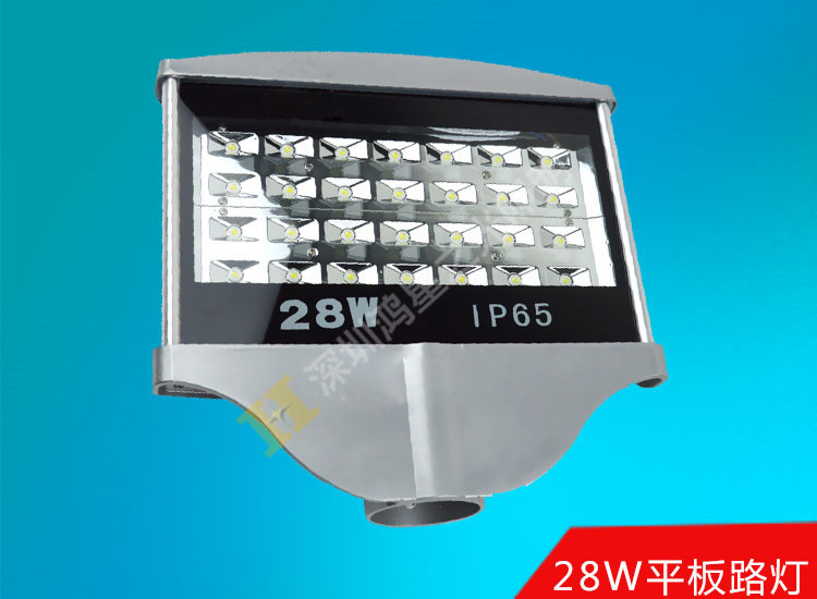 LED平板路燈.jpg