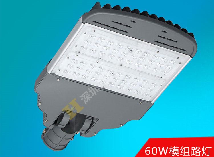 LED模組路燈.jpg