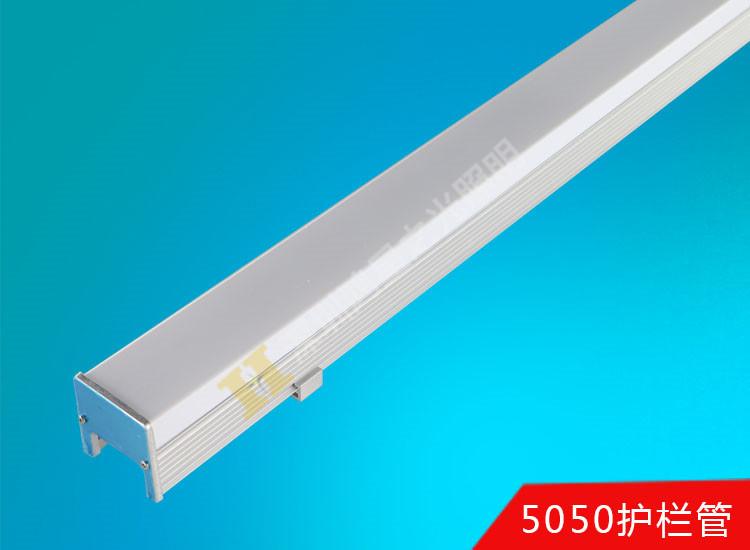 5050方形LED護欄管.jpg