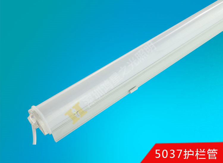 5037外控LED護欄管.jpg