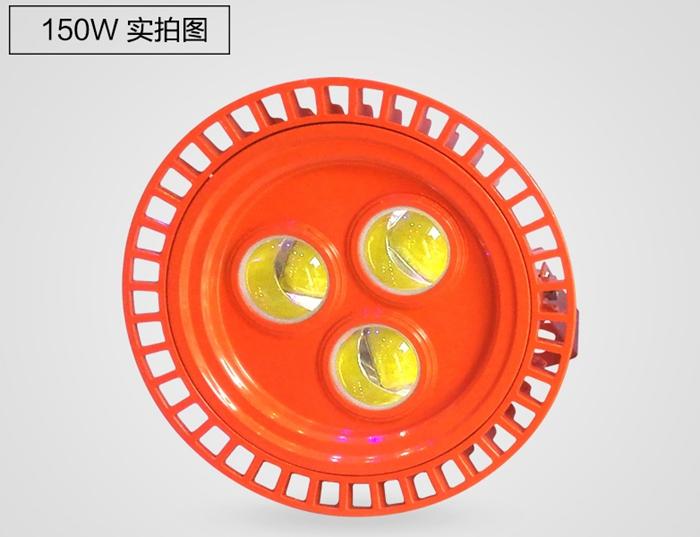 LED工礦燈.jpg
