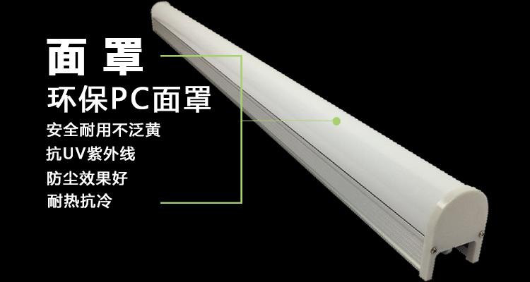 LED數碼管.png