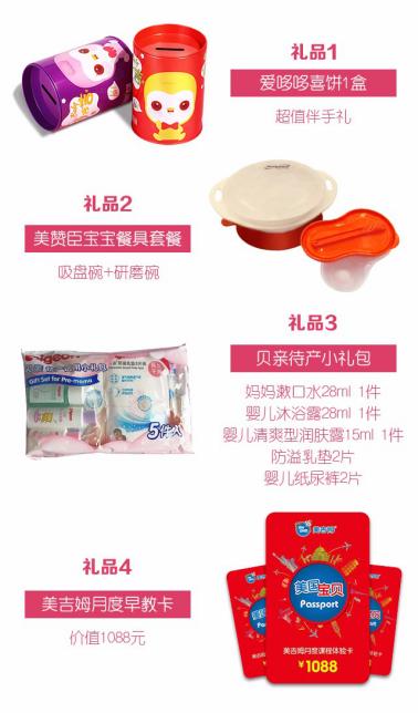 哺乳期乳腺护理1333.png