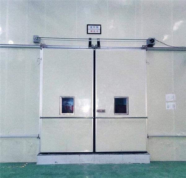 产品二不锈钢厨房冷柜蔬果保鲜库3.jpg