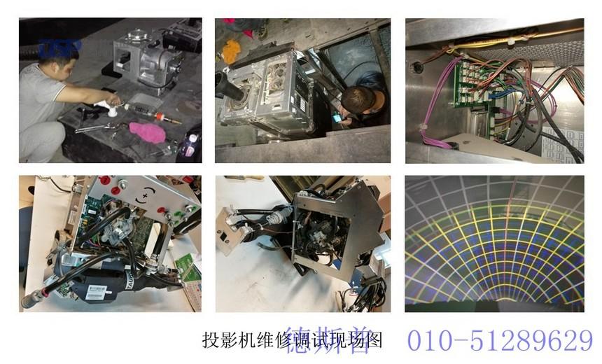 投影机维修现场图2.jpg