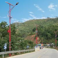 太陽能路燈價格/中山市耀年照明科技有限公司