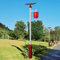太陽能路燈/中山市耀年照明科技有限公司