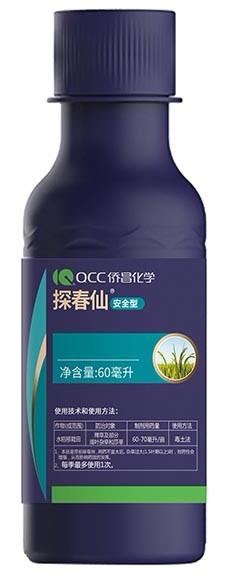 探春仙-安全 60毫升.jpg