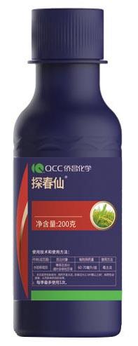 探春仙-丙草胺200克.jpg