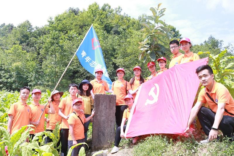 (图四:志愿者团队在后坪坝苏维埃革命根据地遗址)   .JPG
