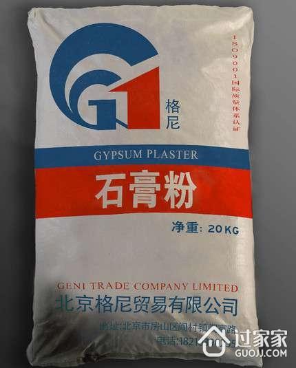如何选购石膏粉 石膏粉的价格介绍