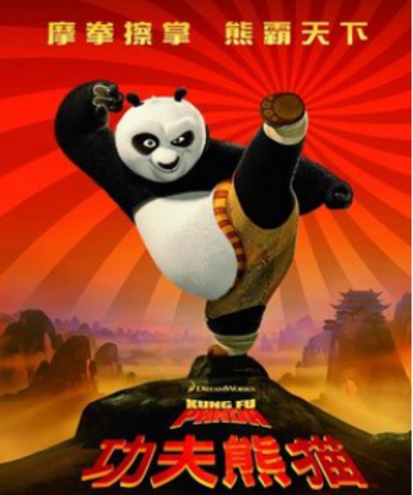 """助听器行业的功夫熊猫—""""爱可声"""""""