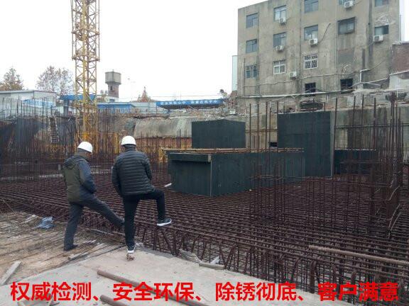 郑州中朗除锈勘查工地