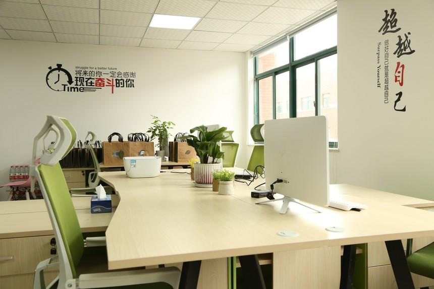 综合办公室.JPG