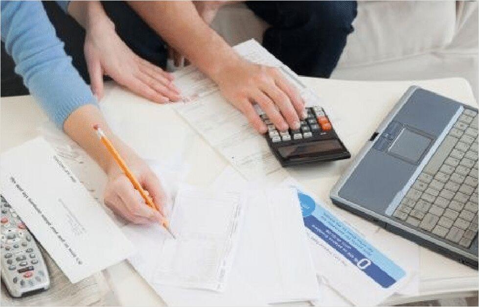经济信息管理专业(含财会)