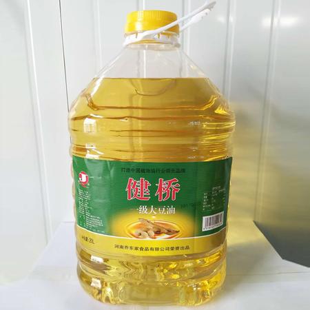 健桥一级大豆油20L.jpg