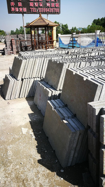 堆码养护沟盖板(830X500).jpg