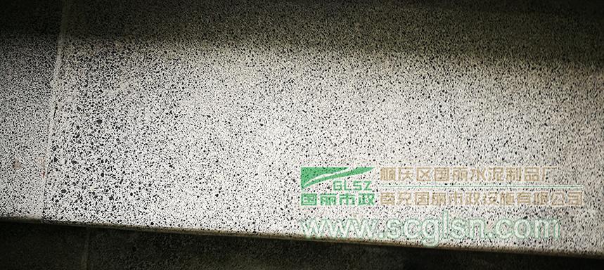 仿花岗石磨石砖成品.png
