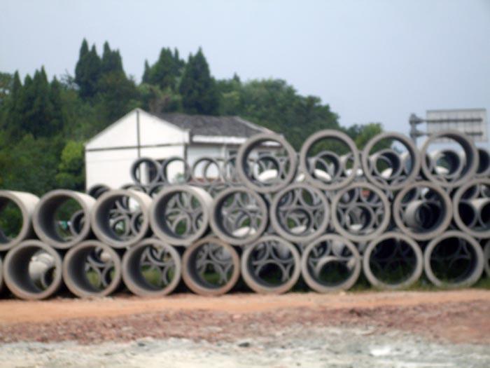 水泥管道制品3.jpg