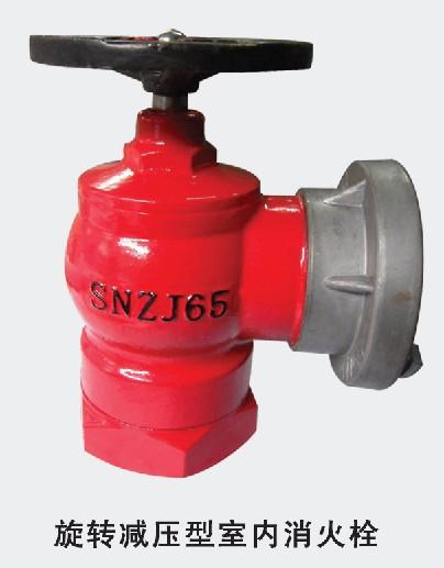 旋轉減壓穩壓型室內消火栓.jpg