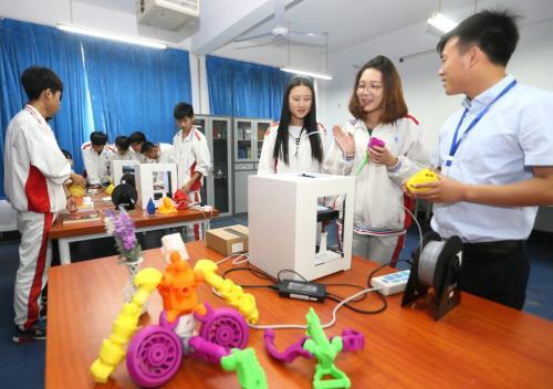 郫县希望职校3D打印技术专业简介