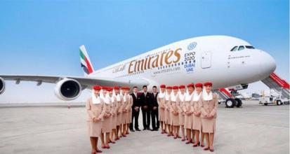 航空服务高级人才定制专业