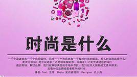 四川希望职业学校平面设计专业招生简章