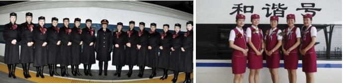 成都希望职业学校高铁乘务专业招生简章