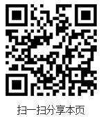 QQ截图20180108105053.jpg