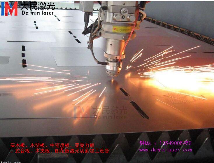 板材激光切割加工设备.jpg