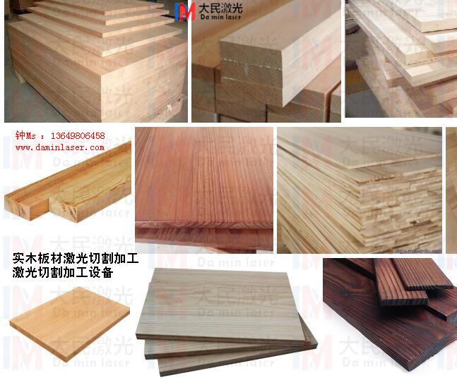 实木板材.jpg