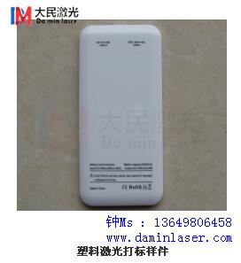 塑料手机壳激光打标样件.jpg