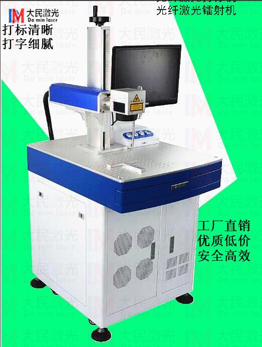 30W台式光纤激光打标机11.jpg