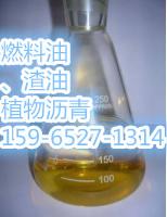 燃料油-2_-2 - 副本.jpg