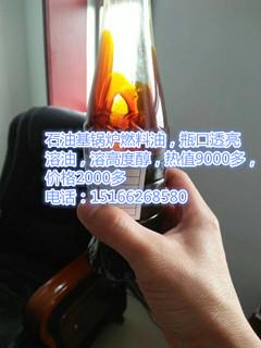 QQ图片20170911172358_副本.jpg