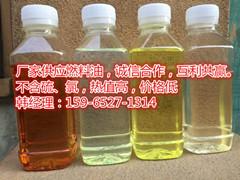 环保燃料油 烧火油 芳烃 碳九 柴油等价格低质量优。_小图.jpg