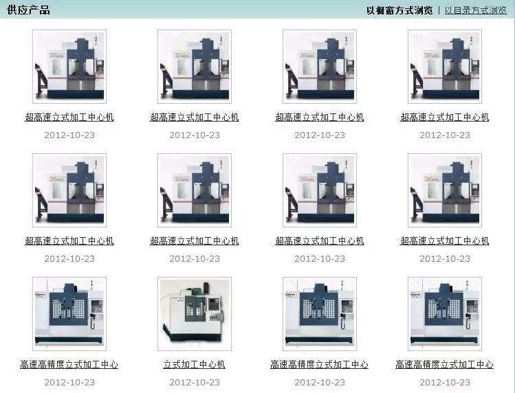 微信图片_20171011175830.jpg
