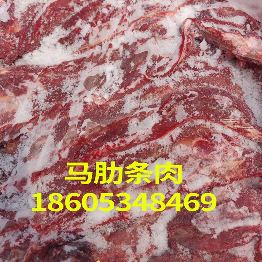 马肋条肉.jpg