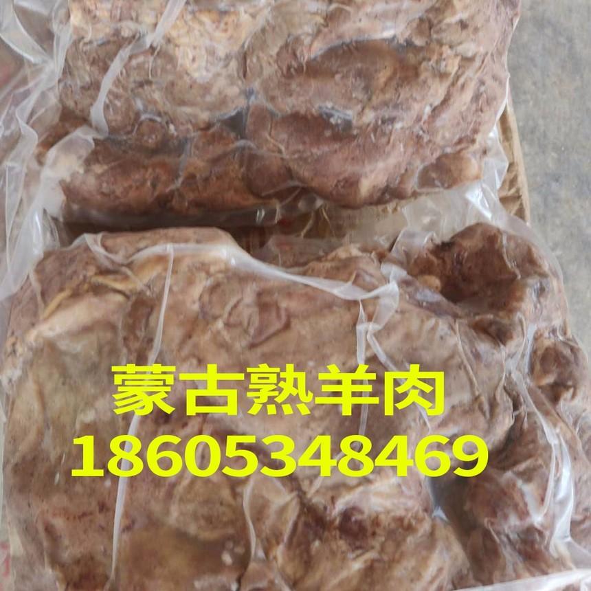 蒙古熟羊肉.jpg