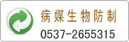 1505200780870140.jpg