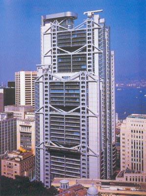 未来主义 香港汇丰银行大厦.jpg