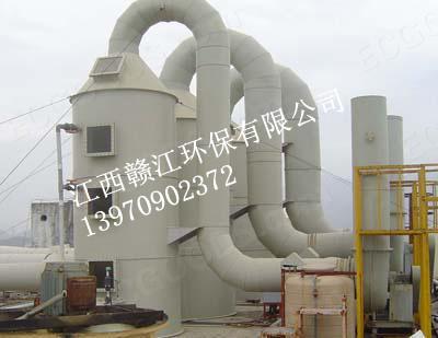 废气处理1.jpg