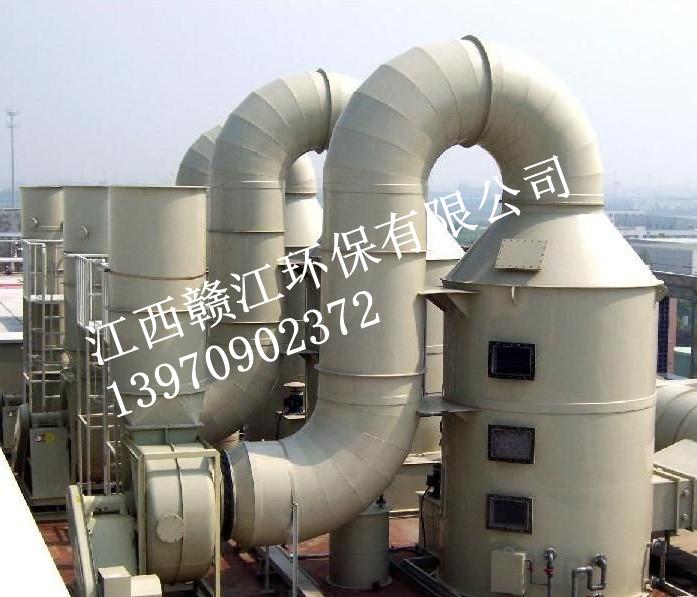 废气处理2.jpg
