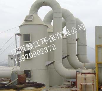 废气处理3.JPG