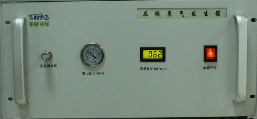 XH-H6氫氣發生器.png