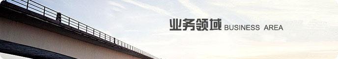 永利y8cc官方网站
