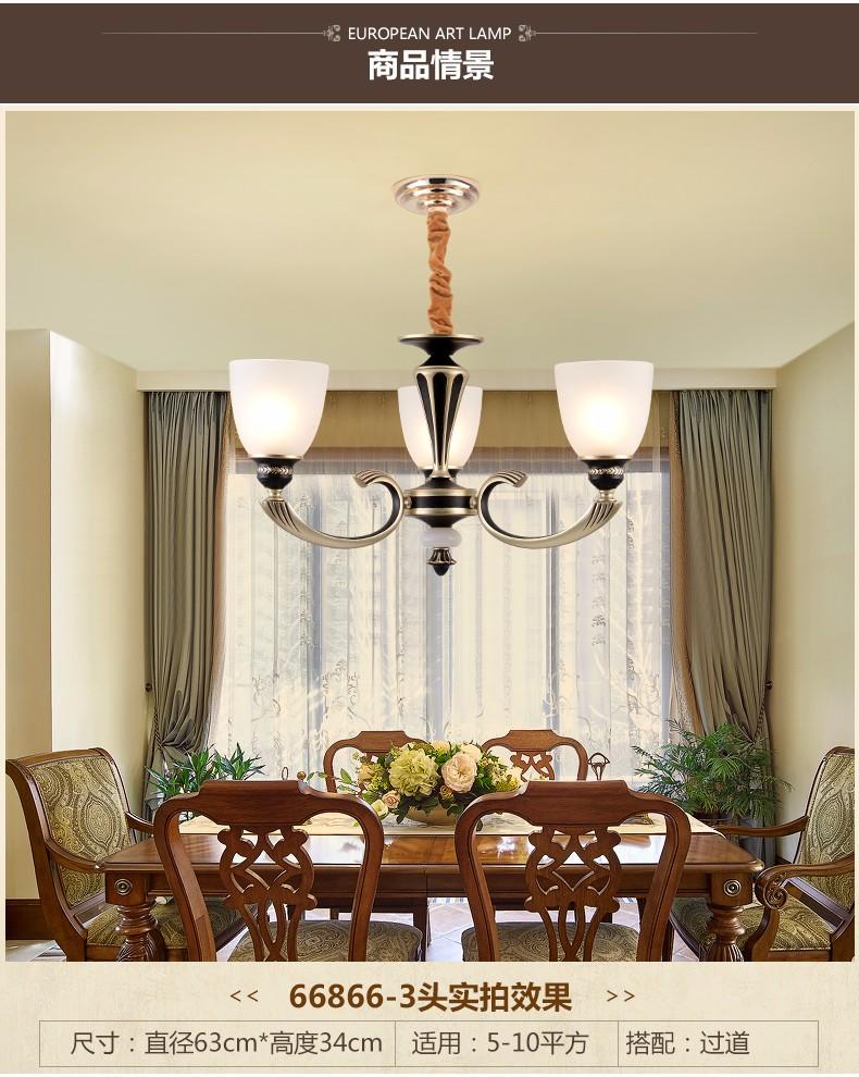 欧式吊灯客厅吊灯简欧餐厅吊灯奢华大气水晶灯卧室灯简约现代灯具